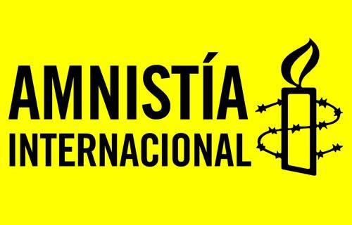 logo amnistía inter